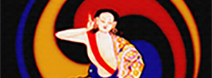 Buddhismo Tibetano Napoli